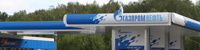 https://constr.ru/Фриз Газпром