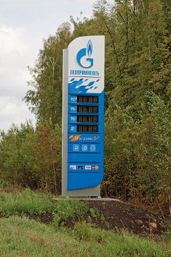 Информационаная стелла Газпром