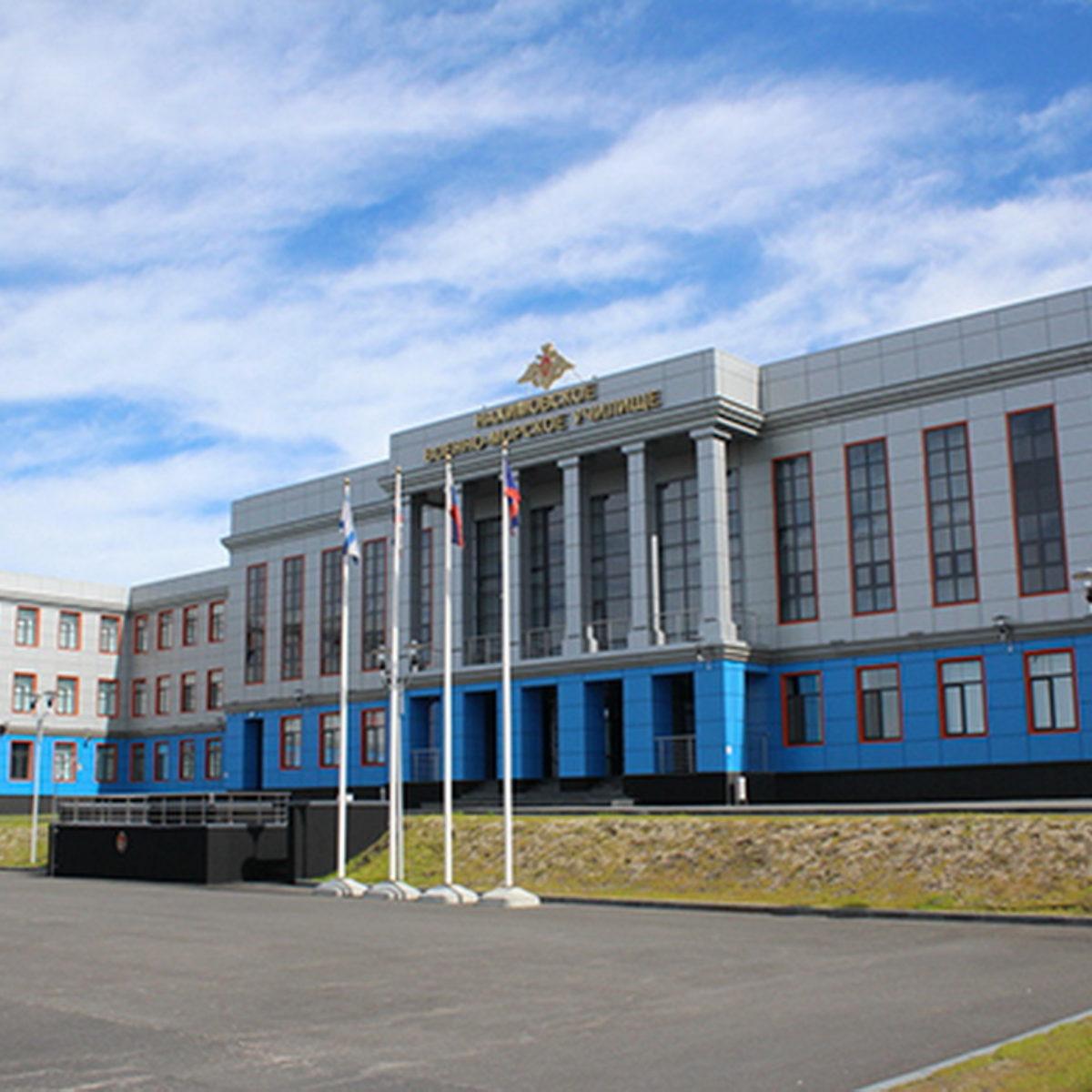 НВМУ г. Мурманск